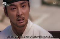 قسمت یازدهم سریال کره ای شاهزاده بزرگ - Grand Prince 2018 - با زیرنویس چسبیده