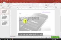 کلیدهای میانبر و پرکاربرد Microsoft Powerpoint2016