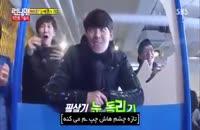 برنامه تلویزیونی کره ای رانینگ من - Running Man - قسمت ۱۹۱ - با زیرنویس چسبیده