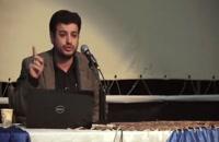 سخنرانی استاد رائفی پور با موضوع یلدای انتظار - شیراز - 31 آذر 1391