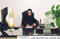 كلينيك توانبخشي مهسا مقدم شرق تهران، درمان لكنت زبان در كودكان و بزرگسالان