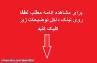 دانلود قسمت اول مسابقه استعدادیابی عصر جدید احسان علیخانی شنبه 27 بهمن 97 شبکه 3 اولین قسمت 1