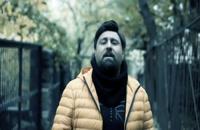 آهنگ جدید خاطرت تخت از محمد علیزاده