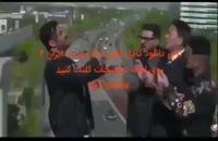 قسمت 8 سریال ساخت ایران 2 ( قسمت هشتم سریال ساخت ایران 2 ) (ساخت ایران 2 قسمت هشتم)