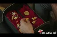 دانلود رایگان سریال ساخت ایران 2 قسمت 17+رمز