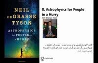 10 کتاب پرفروش سایت آمازون
