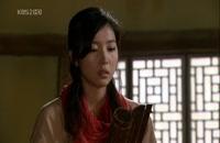 سریال سرزمین بادها ( 6 )