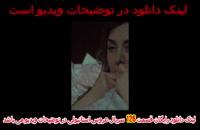 سریال عروس استانبولی قسمت 126 دوبله فارسی کامل