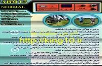 نمایندگی فلزیاب در طاهرگوراب 09100061388
