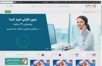 پاورپوینت کتاب آیین زندگی احمد حسین شریفی