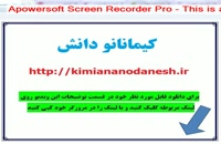 آموزش آداب و مهارت های زندگی اسلامی پایه ششم احترام به مظاهر ملی 97-98