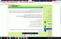 آگهی و تبلیغات تدریس خصوصی در ایران مدرس و امکانات موجود