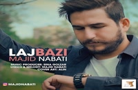 Majid Nabati Lajbazi