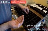 آموزش روشهای پرورش قارچ در منزل بصورت کامل
