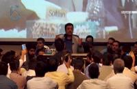 استاد رائفی پور - افشای فساد میلیاردی توسط خبرنگار جوان