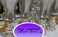 فانتاکروم -دستگاه مخملپاش- مخمل پاش - ابکاری 09362022208
