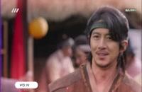 دانلود قسمت 21 سریال افسانه اوک نیو از شبکه سوم