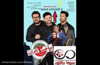 قسمت 18  سریال ساخت ایران 2