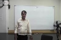 آموزش هزینه تاسیس در حسابداری