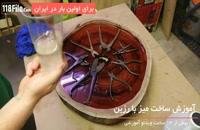 ساخت میز رزینی با ابزرآلات فرسوده
