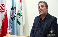 مصاحبه با دکتر سعید میرزامحمدی
