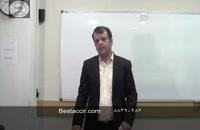 آموزش فروش دارایی های ثابت در حسابداری