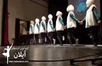 رقص آذری بئش داش گروه آیلان اثری جدید برگرفته از بازی های بومی