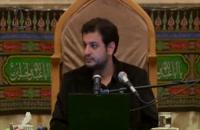 سخنرانی استاد رائفی پور با موضوع یاران امام حسین (ع) - محرم 93 - جلسه 4 - تهران - 11 آبان 1393