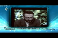 سوالات مطرح شده در برنامه پرسمان- 29 بهمن