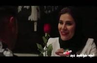 دانلود رایگان قسمت 16 فصل دوم ساخت ایران