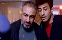"""فیلم ایرانی """" چه خوبه که برگشتی"""" رضا عطاران/مهناز افشار/حامد بهداد"""