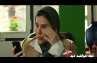 """دانلود قسمت 9 سریال ساخت ایران 2 """"سریال ساخت ایران 2 قسمت 9"""""""