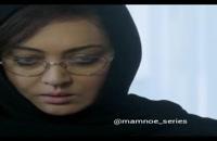 سریال ممنوعه قسمت 13 (کامل) (سریال) | دانلود قسمت سیزدهم سریال ممنوعه غیر رایگان خرید قانونی HD