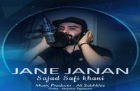 Sajad Safi Khani Jane Janan