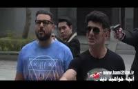 دانلود قسمت ۱۱ ساخت ایران ۲