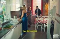 دانلود قسمت 13 عشق اول 4N1K Ilk Ask با زیرنویس فارسی چسبیده