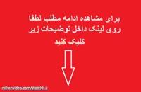 بالش ها | خلاصه داستان قسمت آخرسریال بالش ها شبکه دو در نوروز ۹۸