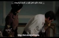 قسمت 16 فصل 3 شهرزاد | دانلود قسمت آخر فصل سوم | HD 1080 - نماشا