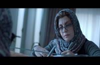 دانلود فیلم زیر سقف دودی به کارگردانی پوران درخشنده