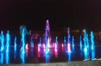 آبنمای خشک موزیکال پارک گلهای بیدخون عسلویه www.Abonoor.ir
