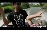 ساخت ایران 2 قسمت 21 دانلود کامل / قسمت 21 ساخت ایران 2 بیست و یک (پخش آنلاین)