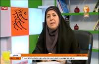 دکتر زیبا ایرانی (نياز نوجوان به محبت و مهرباني)