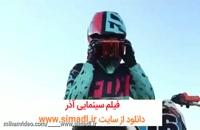 دانلود قانونی فیلم سینمایی آذر کامل | دانلود فیلم آذر قانونی720