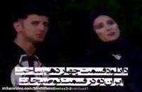سریال ساخت ایران 2 قسمت 14 کیفیت 480p
