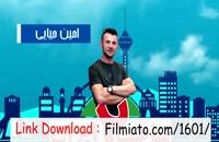 سریال ساخت ایران 2 قسمت 18 ( کامل HD جدید ) قسمت هجدهم ساخت ایران 2