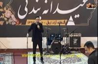 صمد ممد جدید بنام عیدانه