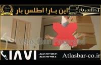 حمل و نقل اسباب و اثاثیه در تهران با شرکت اطلس بار
