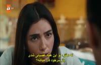 دانلود قسمت 22 سریال تو بگو کارادنیز Sen Anlat Karadeniz زیرنویس فارسی چسبیده