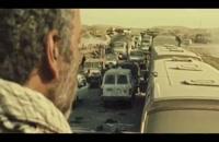 فیلم ایرانی تنگه ابو قریب کامل