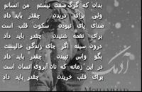 آدمک با صدای محمد غلامزاده